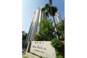 asia_gardens_everton_road_sky_everton_condo_by_sustained_land